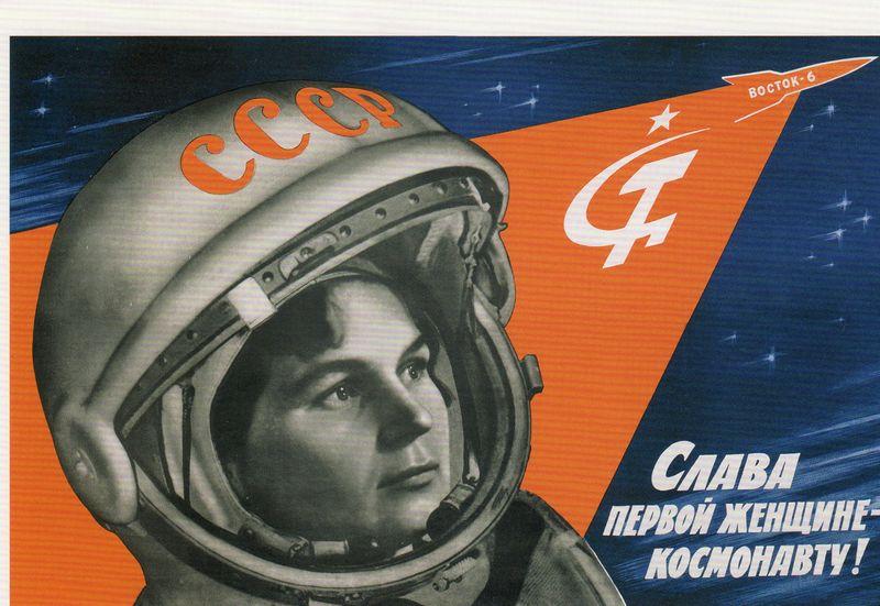 Открытки ко дню космонавтики ссср