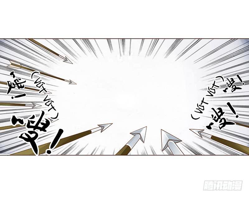 Đế Vương Trắc – Chap 65