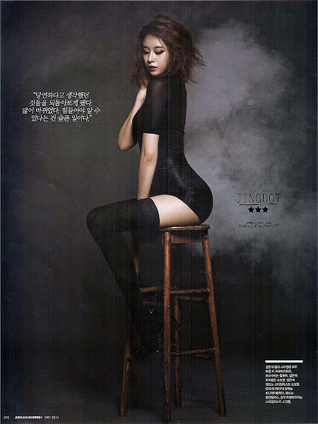 Jiyeon T-ara 2014 Arena Homme