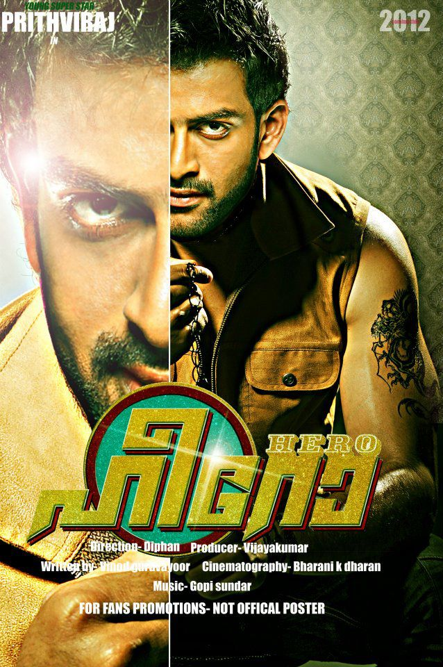 Film Dict Hero Malayalam Movie Posters And Stills
