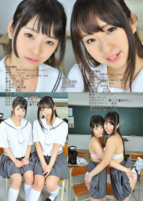 Phim sex Tokyo Hot teen lồn múp - Tokyo Hot n0878