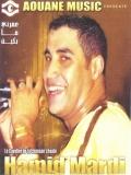 Hamid El Mardi-3amarni Mabkit