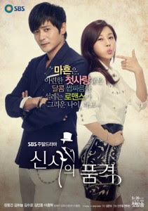 Download Film A Gentleman's Dignity (2012)