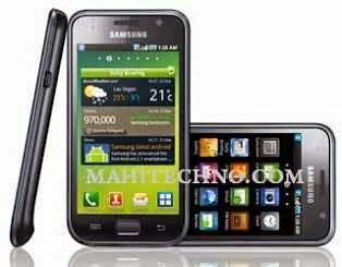 How To Herd Reset Samsung S5300