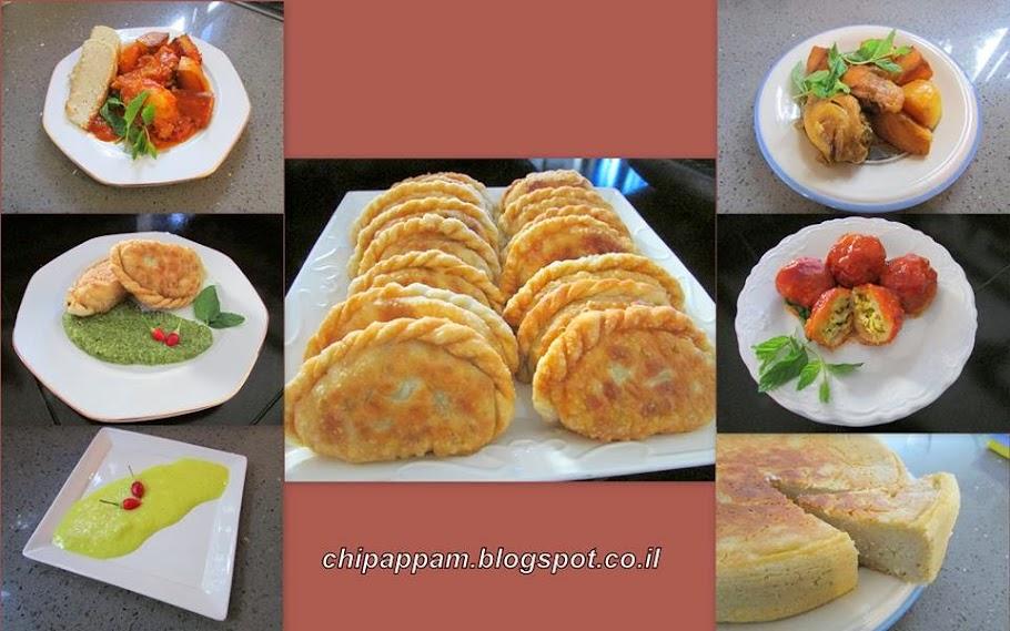 Chipappam : Cochin Jewish Cuisine
