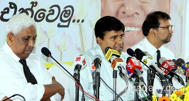 Gossip-Lanka-Sinhala-News-If-the-president-will-lose-immediately-get-out-www.gossipsinhalanews.com