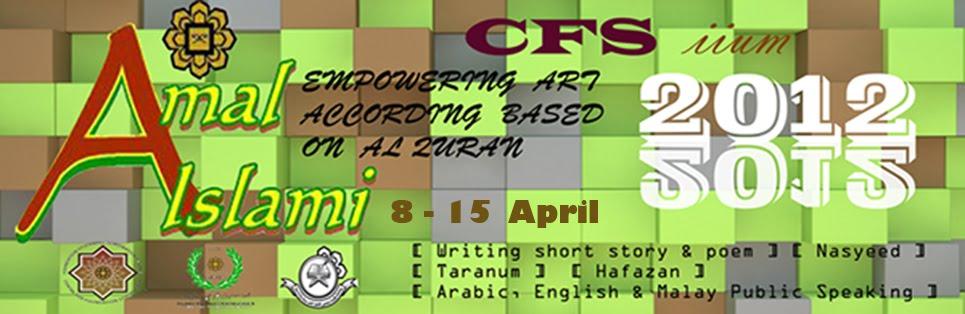 CFS IIUM 'Amal Islami 2012