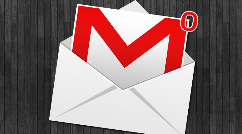 خدعة لتخلص من رسائل Gmail دون التطلع عليها