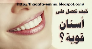 http://thaqafa-emma.blogspot.com/