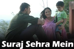 Suraj Sehra Mein