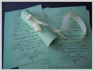Приглашения на свадьбу цвета мяты