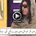 Pakistani Funny Interview Of Azizi About Meera Ji - Must Watch