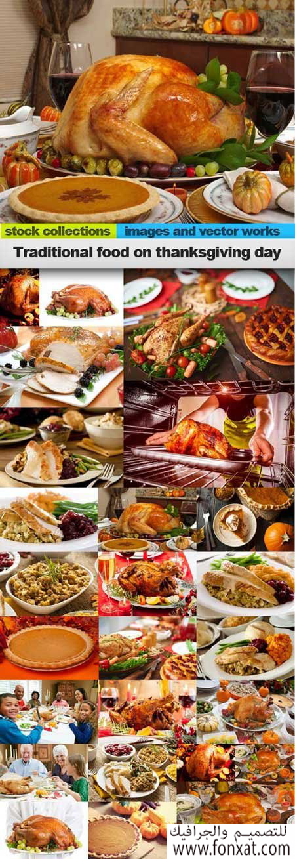 STOCK PHOTO صور عالية الجودة للاطعمة ولحوم الطيور