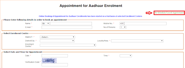 aadhar card appointment online