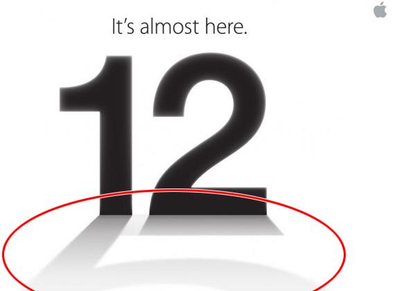 Reflexia cifrelor 1 si 2 sugereaza forma cifrei 5