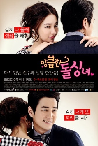 Sinopsis Drama Korea 'Cunning Single Lady' Episode 1-16