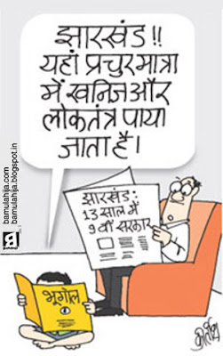 jharkhand, democracy cartoon, indian political cartoon, election cartoon