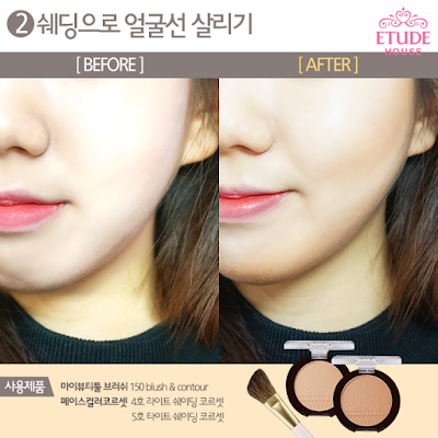 tutorial shading, cara shading, cara contour wajah, etude house face corset, etude house honey cera cream, cara mudah shading, tutorial shading wajah, chibis etude house, chibis etude korea