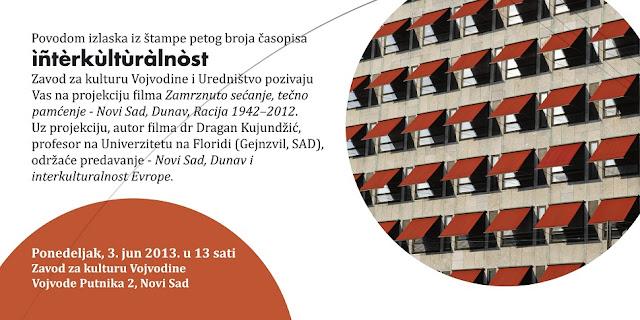 "Promocija petog broja časopisa ""Interkulturalnost"" i predavanje dr Dragana Kujundžića"