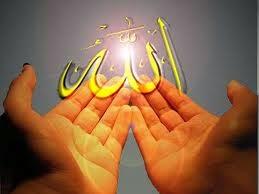 Hikmah doa seorang mukmin