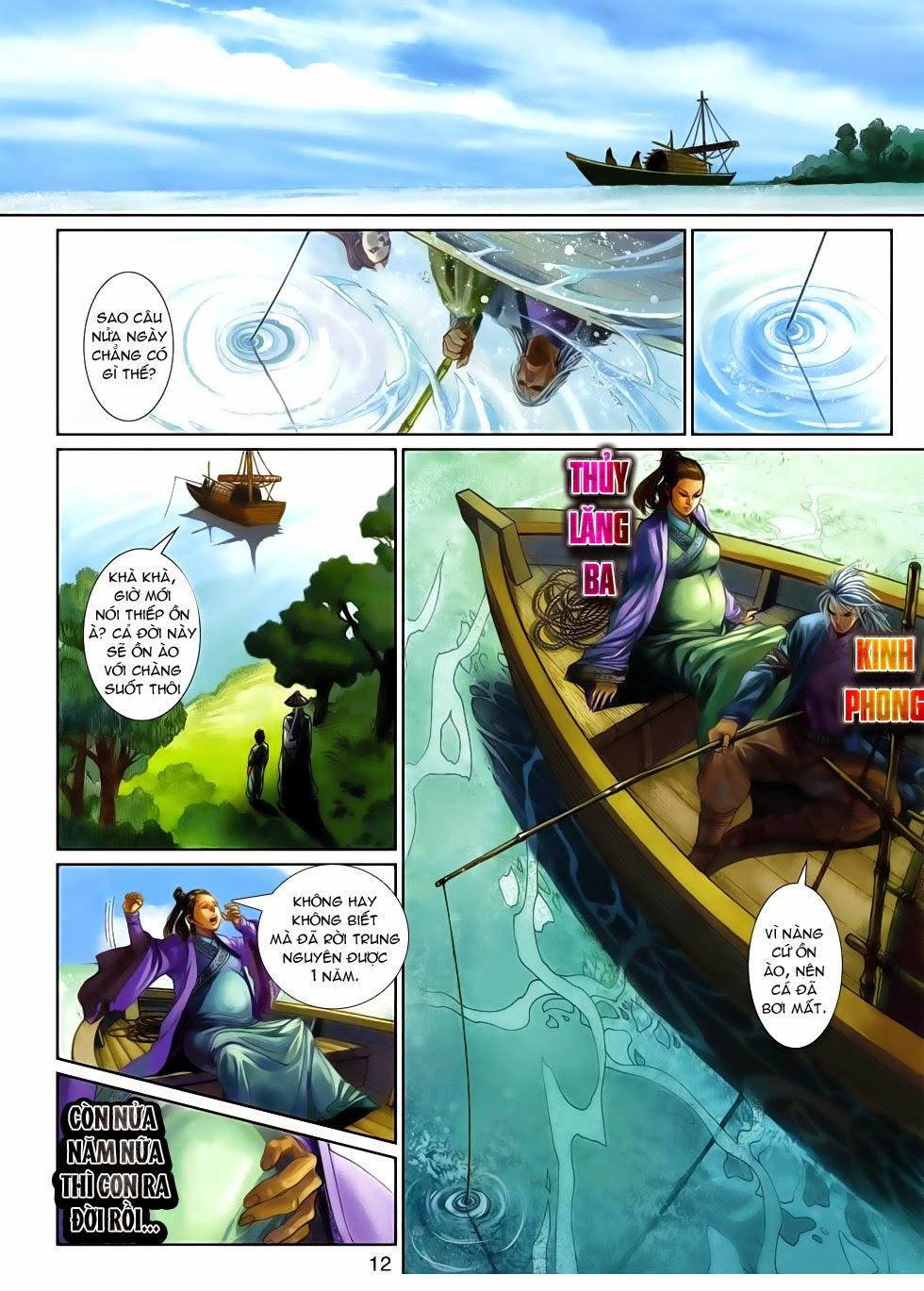 Thần Binh Tiền Truyện 4 - Huyền Thiên Tà Đế chap 14 - Trang 12