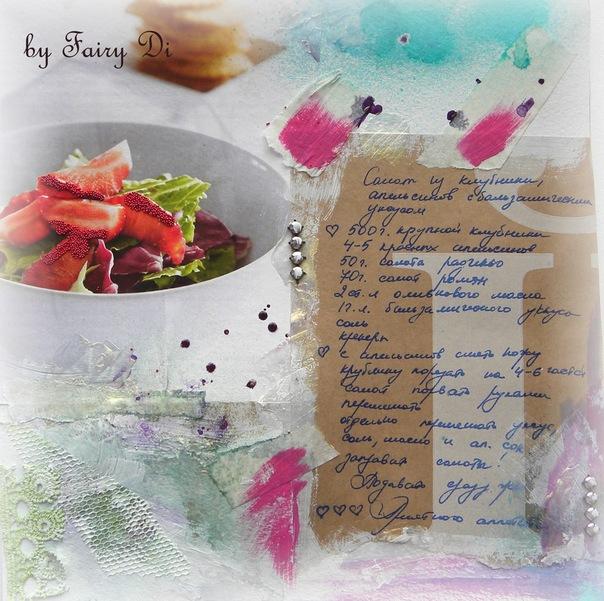 рецепт салата из ветчины и апельсинов