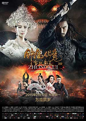 Snow Girl and the Dark Crystal 2015 Dual Audio Hindi Movie BDRip 720p