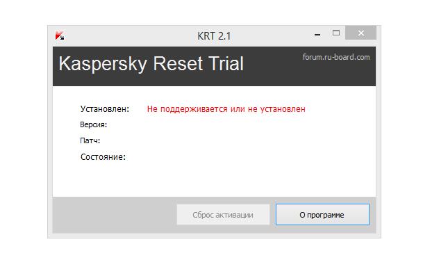 Reset tool download kaspersky trial Kaspersky Tweak