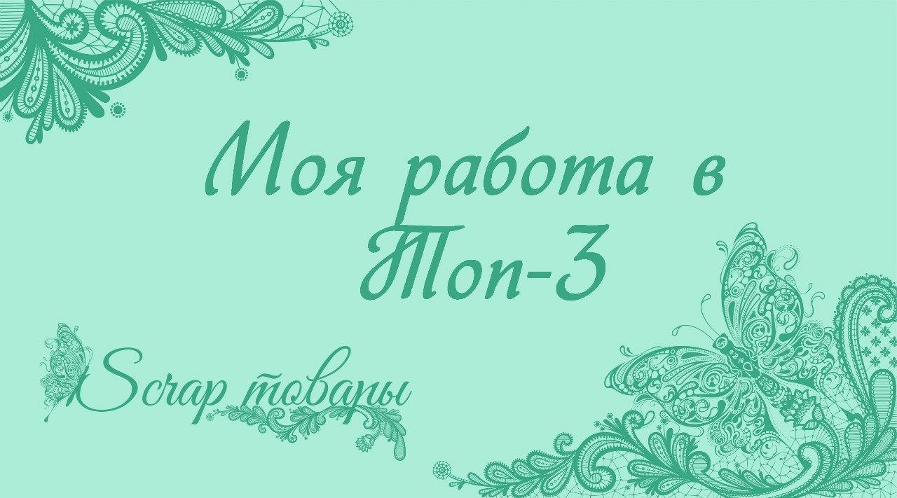 """3 этап СП """"Осенний Вальс"""""""