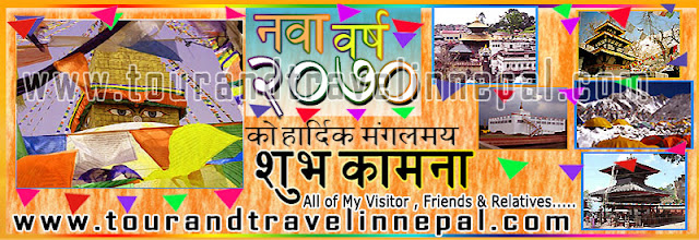Free Happy New Year 2070 eCards, Nepal Happy New Year Greetings Cards, Online Greeting Cards Nepal New Year 2070