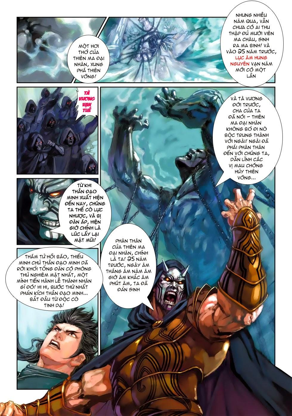 Thần Binh Tiền Truyện 4 - Huyền Thiên Tà Đế chap 3 - Trang 9