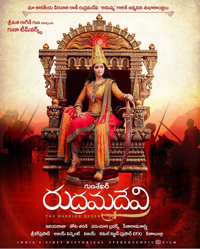 Rudhramadevi Movie New HD Posters | Anushka | Rana Daggubati | Allu Arjun