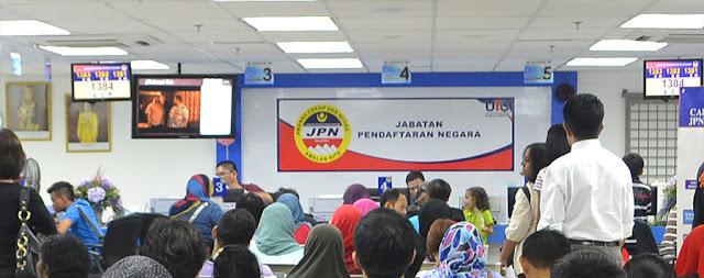 Waktu Operasi Jabatan Pendaftaran Negara (JPN) Bulan Ramadhan 2015