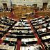 """""""Μάχη"""" στη Βουλή για τις τηλεοπτικές άδειες και το... βίντεο του ΣΥΡΙΖΑ"""
