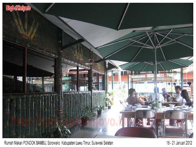rumah makan pondok bambu suronto