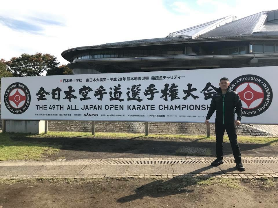 The 49th All Japan Open Tournament 2017