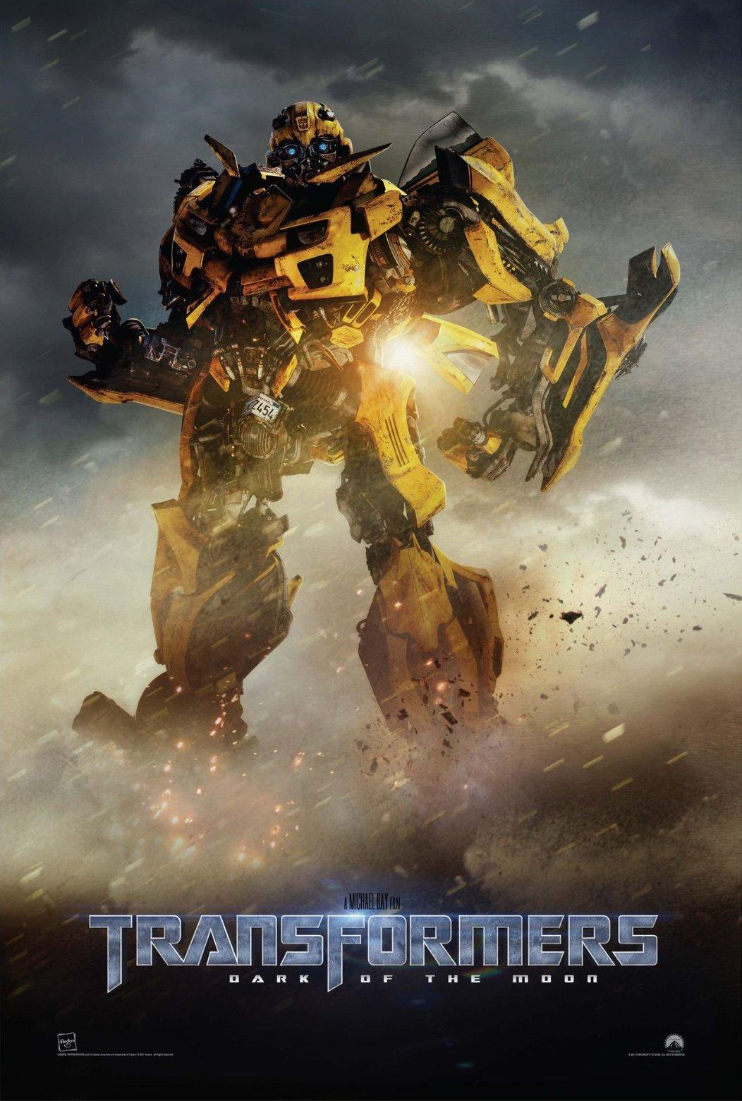 http://3.bp.blogspot.com/-WjH6m3ZeCDU/Tdnh5Tk_55I/AAAAAAAAELg/bSKBUnoXK4c/s1600/Transformers3_Poster2.jpg