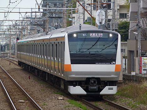 五日市線 武蔵五日市行き E233系