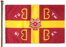 Βυζαντινή Αυτοκρατορία Βασιλεία Ῥωμαίων, Ῥωμανία Imperium Romanum, Romania