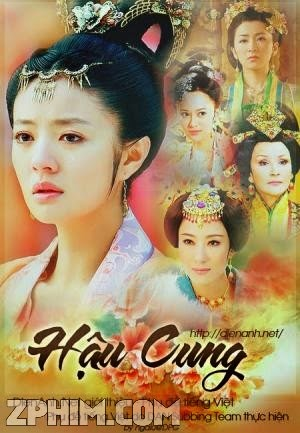 Hậu Cung - The Emperor's Harem (2011) Poster