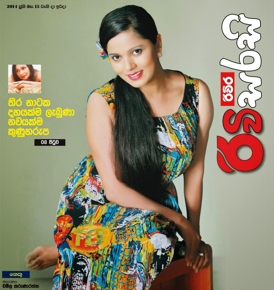 RIVIRA Cover