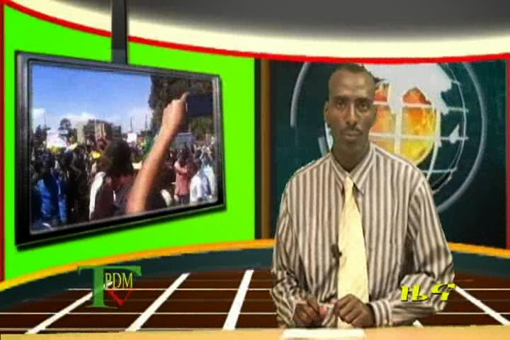 TPDM TV REPORTS DEMONSTRATION OF ANDINET_UDJ PARTY FROM ADDIS-ABEBA