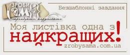 МОЯ ПАСХАЛЬНАЯ ОТКРЫТКА В ТОП-3 !!!