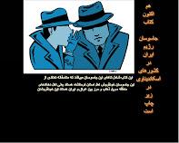 آیا افرادی که خود را عضو کمیته خارج کشوری حزب دموکرات کردستان ایران معرفی میکنند زیر نام حزب دموکرا