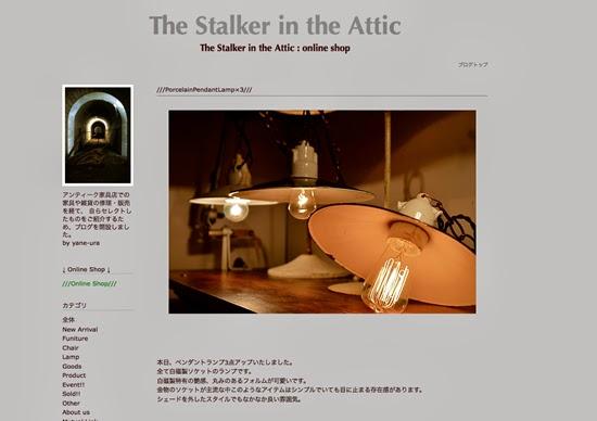 http://fushinoana.exblog.jp/