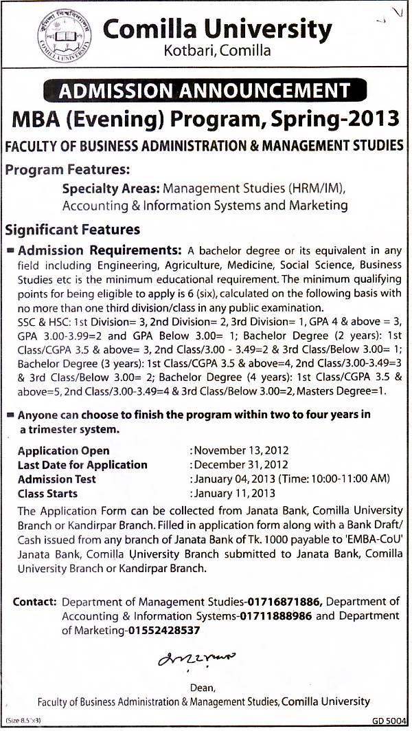 Comilla university admission