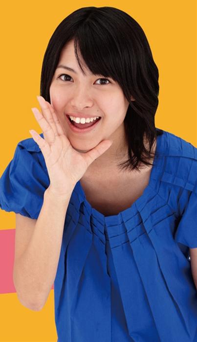Les plus belles femmes du Monde - Page 2 Takimoto+Miori