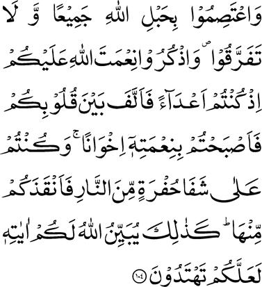 Ali-Imran 103