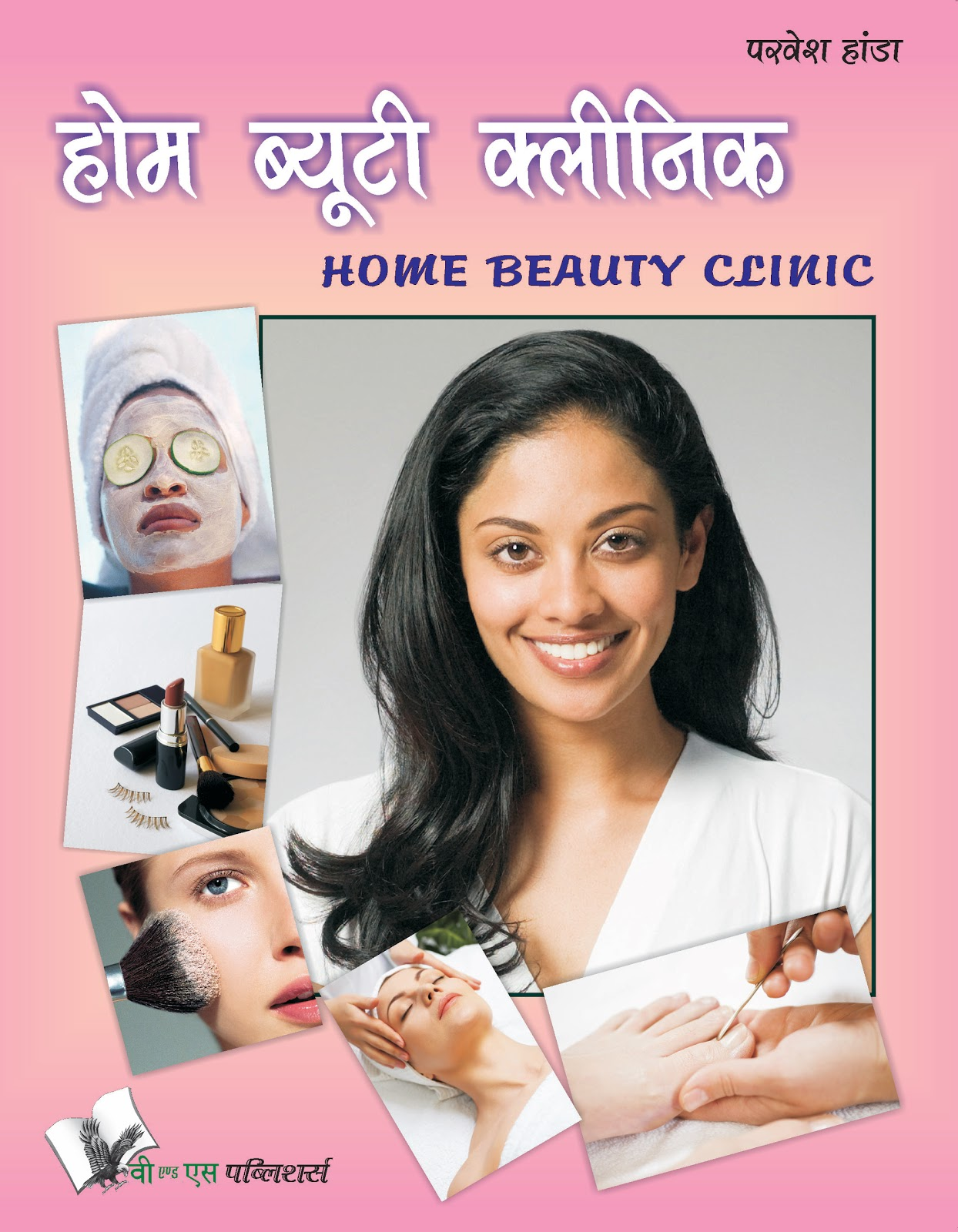 Simple makeup tips at home in hindi. Simple makeup tips at home in hindi   Your secrets to successful
