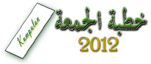 Download Khutbah Jum'at 2012 ini disediakan dalam bentuk e-book dengan